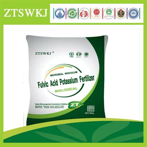 hydrolsis asam amino bubuk untuk bio pupuk organik dan