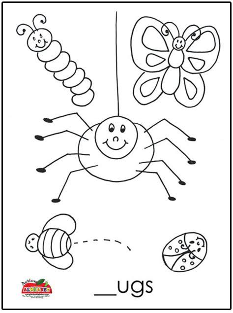 Letter B Activities  Preschool Lesson Plans