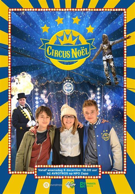 circus noel  starring samuel beau reurekas
