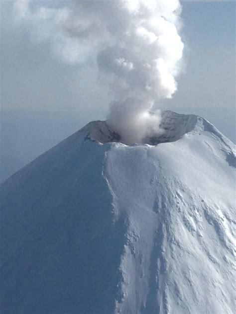 alaska volcano observatory veterans day