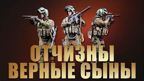 Поздравительная открытка день защитника отечества. День Защитника Отечества - С Песней к Победе - YouTube