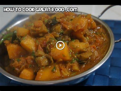 sweet potato eggplant curry recipe indian brinjal