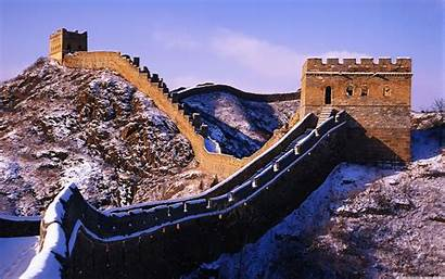 China Wall Country Wallpapers Chinese Backgrounds Chine