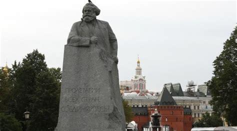 si鑒e du parti communiste cocasse le parti communiste russe veut un moratoire sur le changement des noms de rues et la de monuments roi