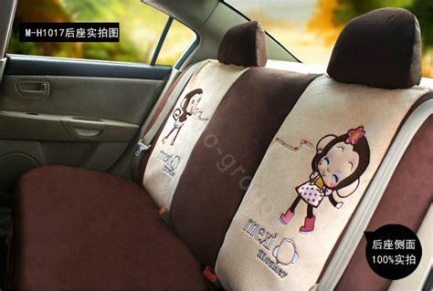Buy Wholesale Fashion Mexi Monkey Cartoon Universal Auto