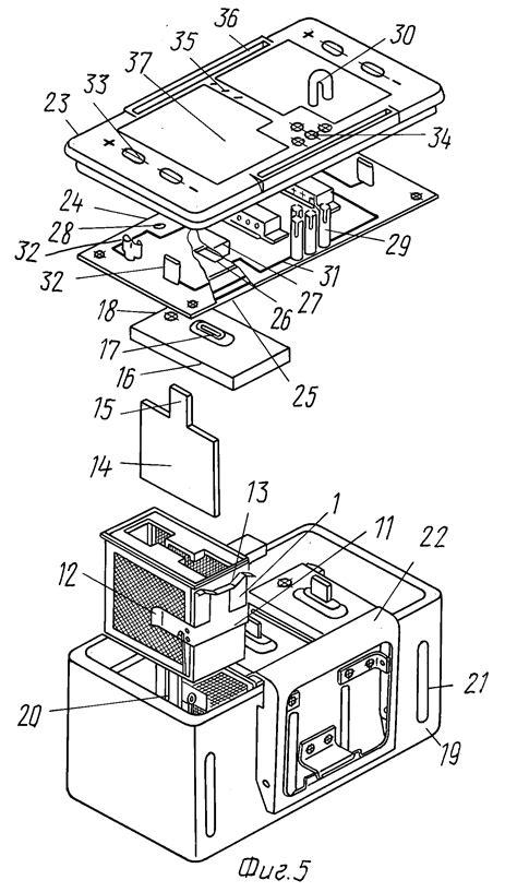 PDF Портативный воздушноалюминиевый источник тока со щелочным электролитом