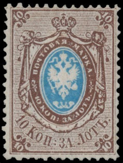 Rare Russian And Chinese Stamps Lead $700,000 Auction At