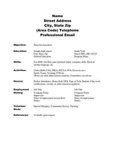 13312 high school resume high school resume skills exles gentileforda