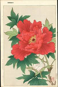 Kawarazaki Shodo: Red Peonies - Japanese Art Open Database ...