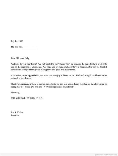 sample printable sales    gift certificate
