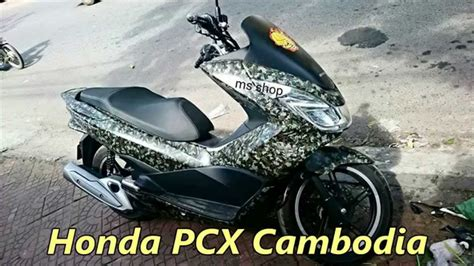 Pcx 2018 Cambodia by Honda Pcx Cambodia New Decal Sticker Ms
