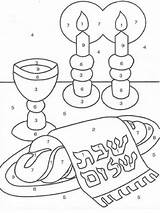 Shabbat Coloring Jewish Hebrew Judentum Goosebumps Challah Crafts Juif Bible Coloriage Candles Shalom Religionsunterricht Torah Crumbs Sabbath Bing Activities Template sketch template