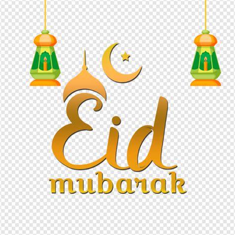 eid mubarak artwork  images eid eid mubarak