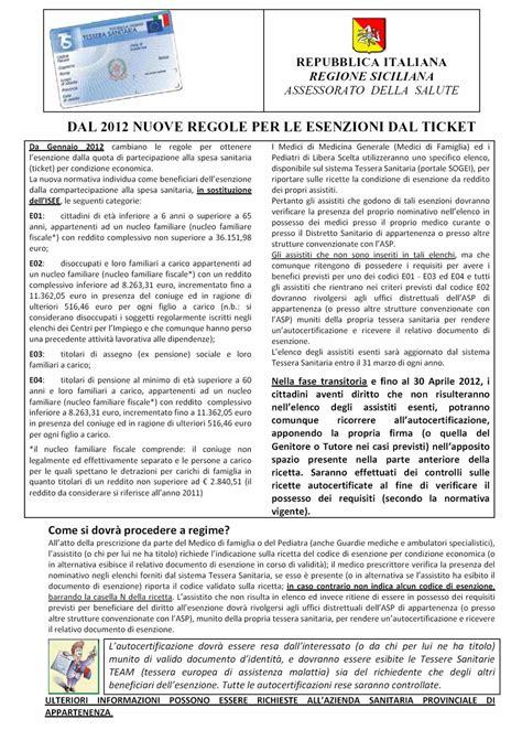 Ufficio Anagrafe Siracusa Azienda U S L 6 Palermo