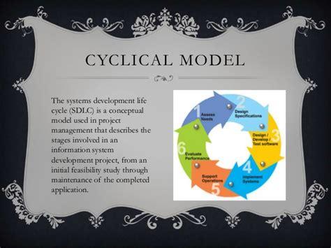 advantages disadvantages  system life cycles