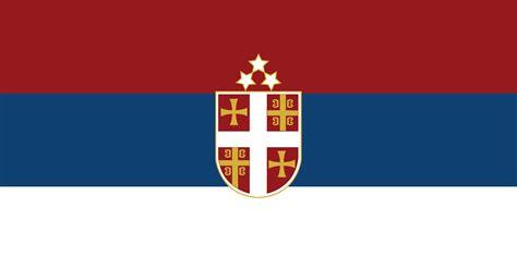 Serbia and Montenegro / Srbija i Crna gora / SCG / Србија ...