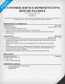 simple resume sles for job maid to order essay gt equity group foundation resume sles customer service representative