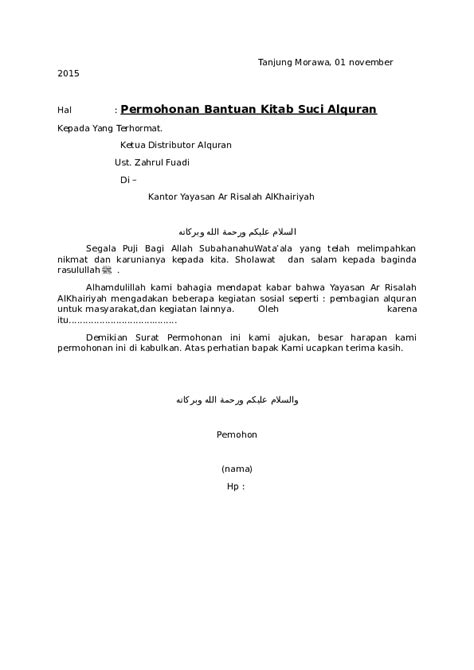 Kami juga menyuguhkan review, harga, & foto mobil, motor dan truk yang anda cari di indonesia Surat Permohonan Bantuan Al-Qur\'An : Proposal Permohonan Bantuan Dana Pembangunan Masjid Docx ...