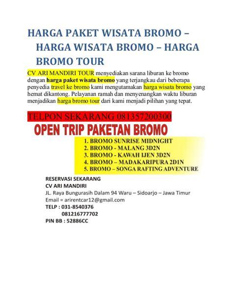 Harga Rd 1 Paket harga paket wisata bromo harga wisata bromo harga