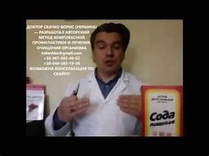 При простатите рекомендуются лекарства