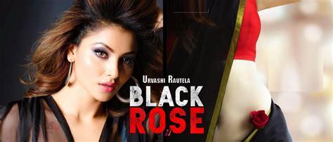 Film yang berjudul secret in bed with my boss merupakan film yang kini sedang populer diberbagai media. Black Rose Movie (2020): Urvashi Rautela | Cast | Trailer | Songs | Release Date - Fabby News ...