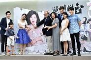 """TVBS Presents Drama Series """"Life List"""", Starring Kuei-Mei ..."""