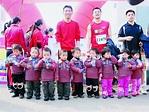 """可爱""""九胞胎""""倾情助阵万人马拉松赛(图) - 体育 - 国际在线"""