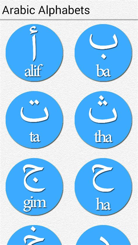 Learn Arabic For Beginners  Android Apps On Google Play