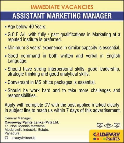 Assistant Marketing Manager Job Vacancy In Sri Lanka