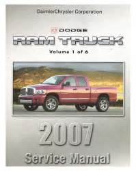 service and repair manuals 2007 dodge ram parking system 2007 dodge ram truck factory service manual 6 volume set