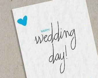 contoh kartu ucapan pernikahan  bahasa inggris