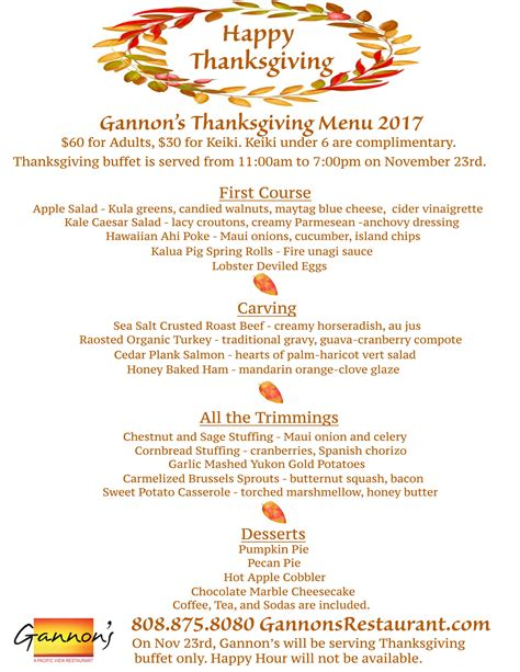 menu for thanksgiving gannon s restaurant announces thanksgiving day buffet menu gannon s restaurant