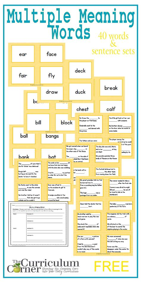 meaning words matching the curriculum