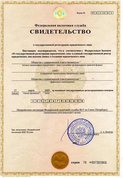Документы для вступления в права наследства на квартиру