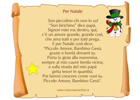 Cornici Per Poesie by Poesia Con Cornice Per Natale Mamma E Bambini