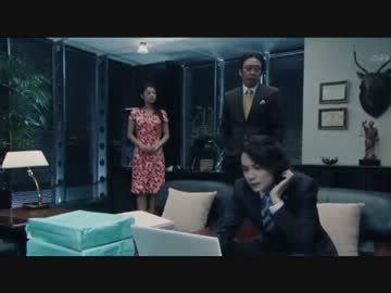 リーガル ハイ 2 動画 1 話