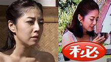 韓瑜胸部超級大! 網隨手一張《金家》截圖掀暴動|東森新聞