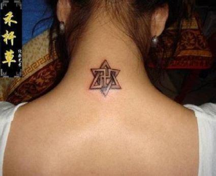 hexagram star tattoo  girls neck tattoomagz tattoo