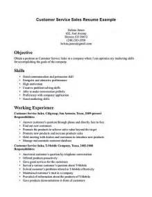skills for resume customer care customer service representative resume customer service