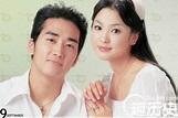 玄彬結婚了嗎 宋慧喬和玄彬結婚照片怎麼回事 - 每日頭條