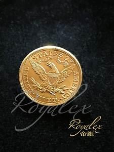 Us Liberty Gold Half Eagle 5 Royalexsilver