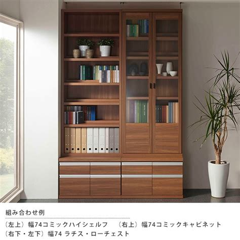 Large Bookshelf With Doors by Atom Style Bookshelf With Doors Completed Cabinet