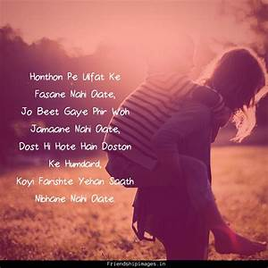 50+ Best Friend Shayari In Hindi With Images Hd, BFF Quotes