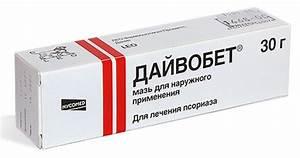 Мази от псориаза антипсор