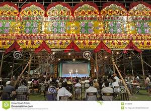 Chinese Opera Editorial Stock Photo - Image: 35135973