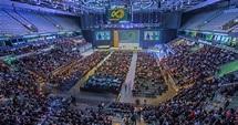 SAP Arena in Mannheim - Der Eventplaner