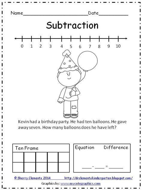 free addition and subtraction word problems