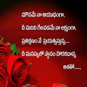 Telugu Kavithalu - YouTube