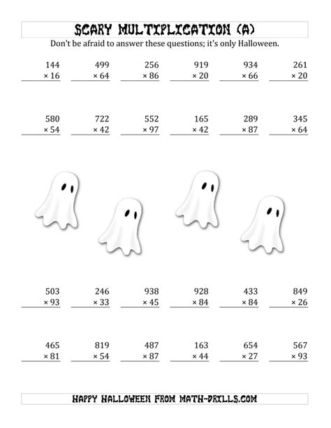 scary multiplication 3 digit by 2 digit a