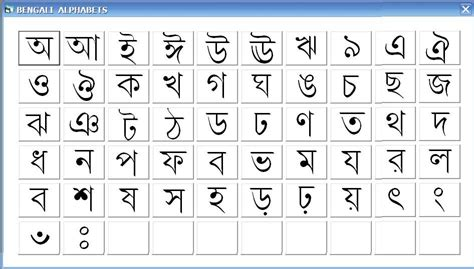 bengali google search  images handwriting